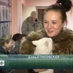 Вакцинация животных от бешенства