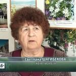 Вечер памяти Нуримана Шагибекова