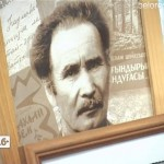 Вечер памяти Нурислама Шайхулова
