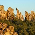 Ведутся поиски уфимца, пропавшего на горном хребте Инзерские Зубчатки