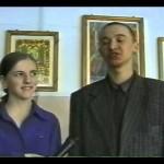 Весточка, 2002 год