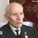Ветеран Великой Отечественной войны - Василий Павлович Осокин