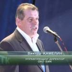 Ветеранская организация БМК отмечает юбилей
