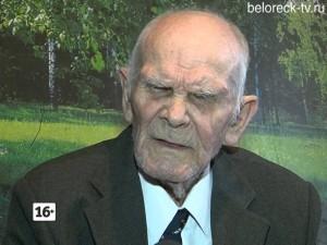 Ветерану Великой Отечественной войны Александру Ивановичу Семавину — 90 лет