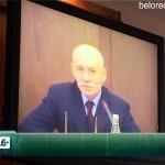 Видеоконференция на тему парламентаризма