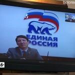 Видеоприем граждан депутатом государственного собрания