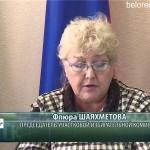 Видеоселекторное совещание Центризбиркома РБ