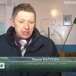 Визит главы Башкортостана в Белорецкий район