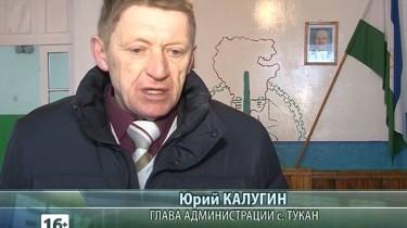 Выборы президента россии последние новости