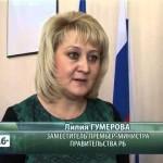Визит зам. премьер-министра Правительства РБ Л.С. Гумеровой