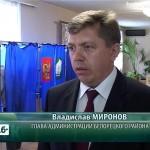 Владислав Миронов на выборах