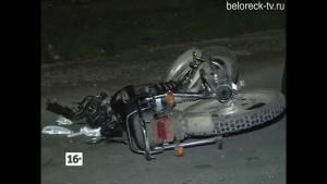 Водитель мопеда погиб от столкновения с иномаркой