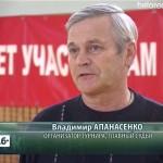 Волейбольный турнир среди ветеранских команд