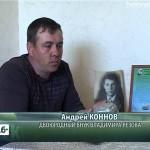 Вова Резов. Нура