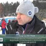 Всероссийские соревнования на «Приз Рустэма Шайхисламова»