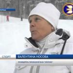 Всероссийский день снега отметили в Белорецке