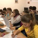 Всероссийский географический диктант в Белорецке