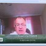 Всероссийский онлайн – семинар по вопросам развития жилищно-коммунального комплекса
