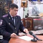 Встреча начальника отдела МВД РФ по Белорецкому району со СМИ