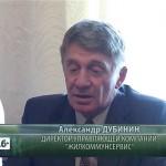 Встреча председателей домовых комитетов с УК «Жилкоммунсервис»