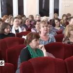 Встреча профсоюзных активистов