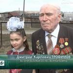 Встреча воспитанников Серменевского детского дома с ветеранами