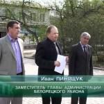 Выпуск новостей Белорецка от 1 мая