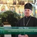 Выпуск новостей Белорецка от 10 января
