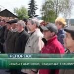 Выпуск новостей Белорецка от 11 мая
