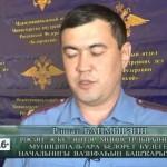 Выпуск новостей Белорецка от 11 июля