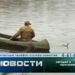 Выпуск новостей Белорецка от 12 августа