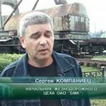 Выпуск новостей Белорецка от 12 июля