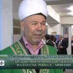 Выпуск новостей Белорецка от 12 ноября