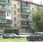 Выпуск новостей Белорецка от 14 сентября