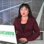 Выпуск новостей Белорецка от 14 мая. На башкирском языке
