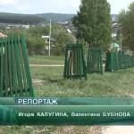 Выпуск новостей Белорецка от 15 мая
