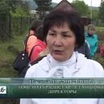 Выпуск новостей Белорецка от 15 сентября