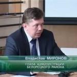 Выпуск новостей Белорецка от 2 марта