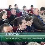 Выпуск новостей Белорецка от 20 апреля