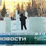 Выпуск новостей Белорецка от 20 декабря