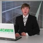 Выпуск новостей Белорецка от 20 сентября