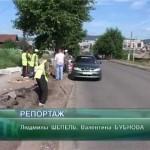 Выпуск новостей Белорецка от 22 июля