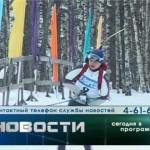 Выпуск новостей Белорецка от 23 декабря