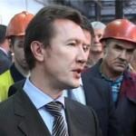 Выпуск новостей Белорецка от 23 сентября