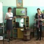Выпуск новостей Белорецка от 24 ноября