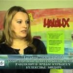 Выпуск новостей Белорецка от 24 июля