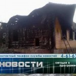 Выпуск новостей Белорецка от 25 ноября
