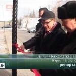 Выпуск новостей Белорецка от 27 ноября
