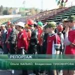 Выпуск новостей Белорецка от 27 апреля