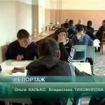 Выпуск новостей Белорецка от 27 января